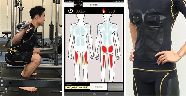 着るだけバイタル計測グンゼ×RIZAP「筋電WEAR」で安全効果的リハビリ