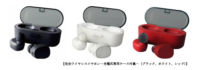 貸切個室露天風呂『離れ湯屋 花伝』の銀杏