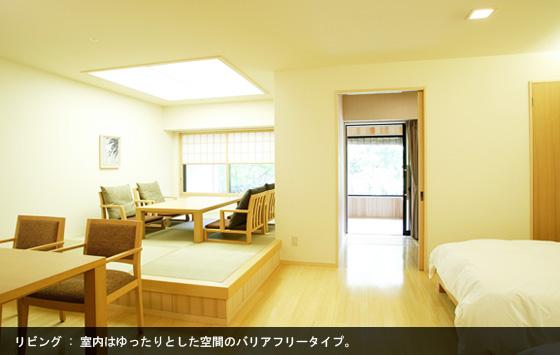 完全バリアフリーの客室2部屋『箱根湯本温泉 小田急ホテル はつはな』