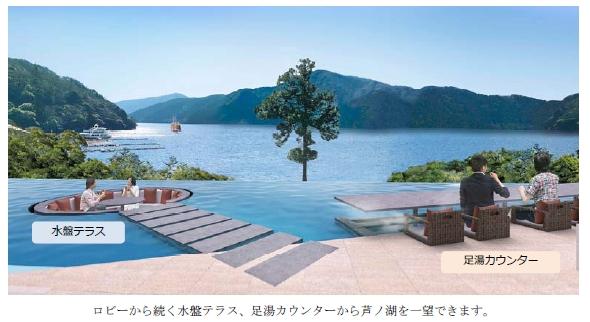 ほぼ完全バリアフリー!とても丁寧優しい『箱根・芦ノ湖 はなをり』