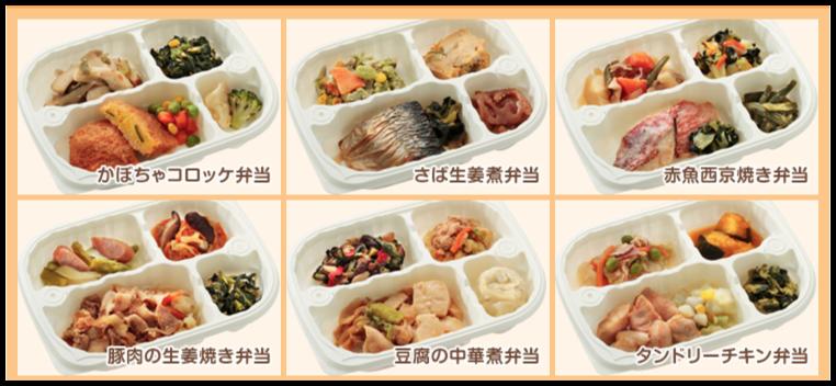 柔らかさ 食べやすさ 彩り 味にこだわる宅配食『やわらかダイニング』