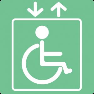 車椅子対応のエレベーターがある
