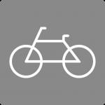 自転車置き場がある